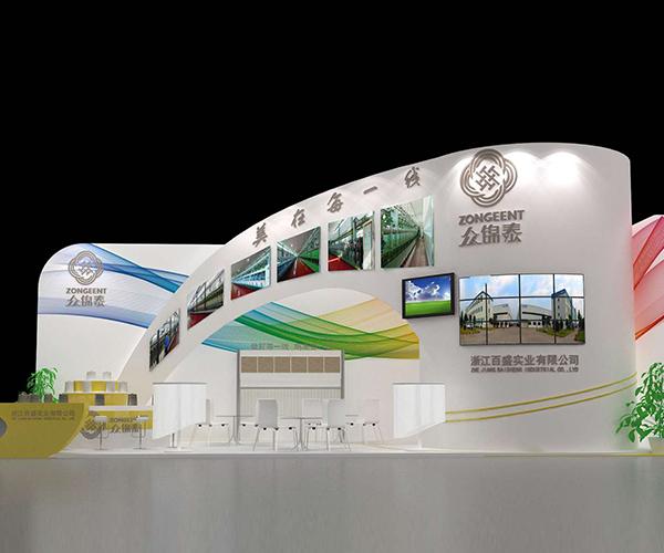 2018年 参加中国国际地面材料及铺装技术展览会